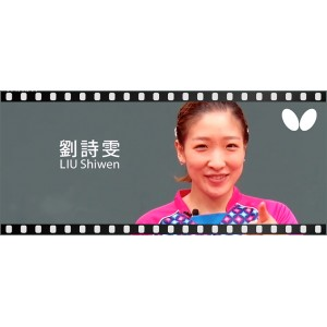 TABLE TENNIS FOR YOU刘诗雯