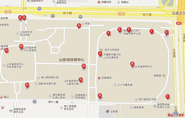 锦州市白楼李虹体育用品销售中心